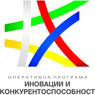 Оперативна програма Иновации и конкурентоспособност